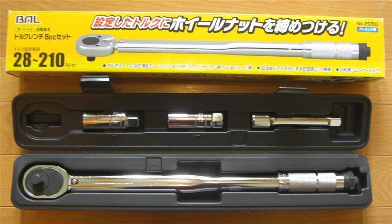BAL / 大橋産業 トルクレンチ 5pcセット No.2060