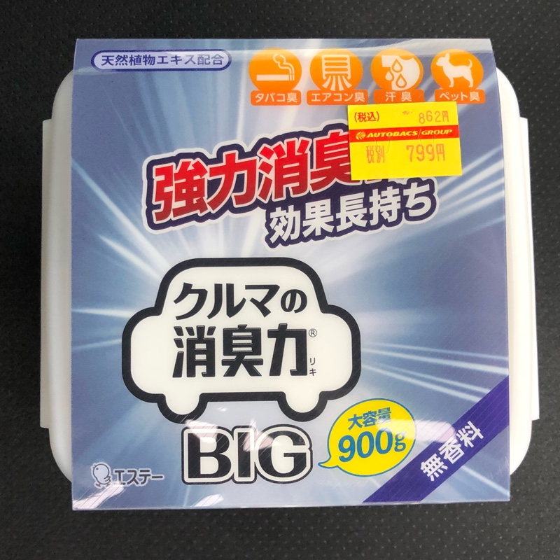 エステー / エステーオート クルマの消臭力 BIG 900g 無香タイプ