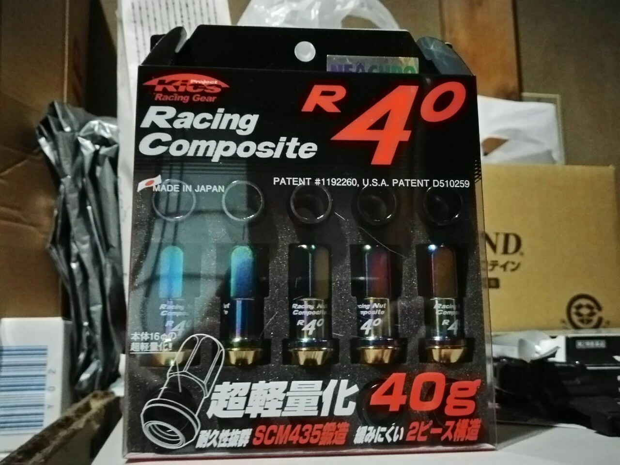 KYO-EI / 協永産業 KicS Racing gear レーシングコンポジットR40(ネオクロ)