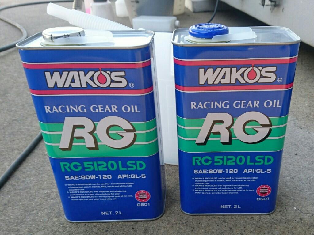 WAKO'S RG5120LSD / アールジー5120LSD 80W-120