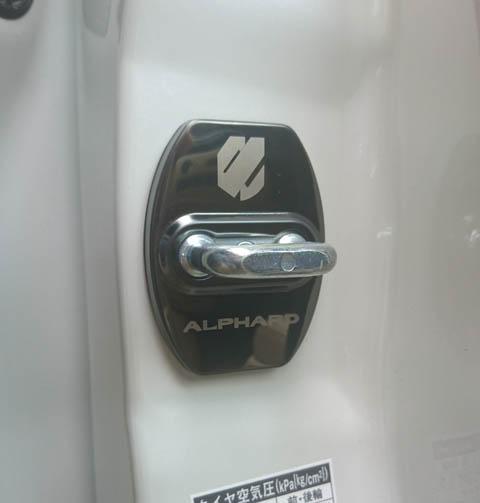 メーカー・ブランド不明 ドアストライカー カバー