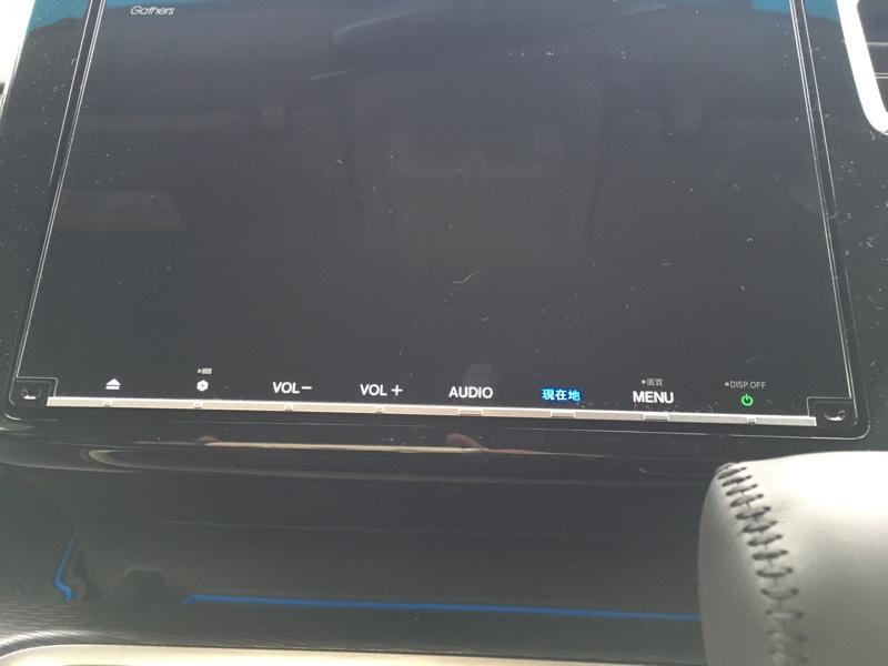 RUIYA ホンダ 液晶保護フィルム 9インチ ナビゲーション VXM-187VFNi ナビゲーション専用ガラスフィルム 液晶保護フィルム 9H硬度
