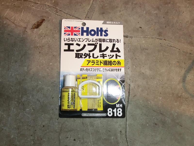 Holts / 武蔵ホルト Holts エンブレム取り外しキット