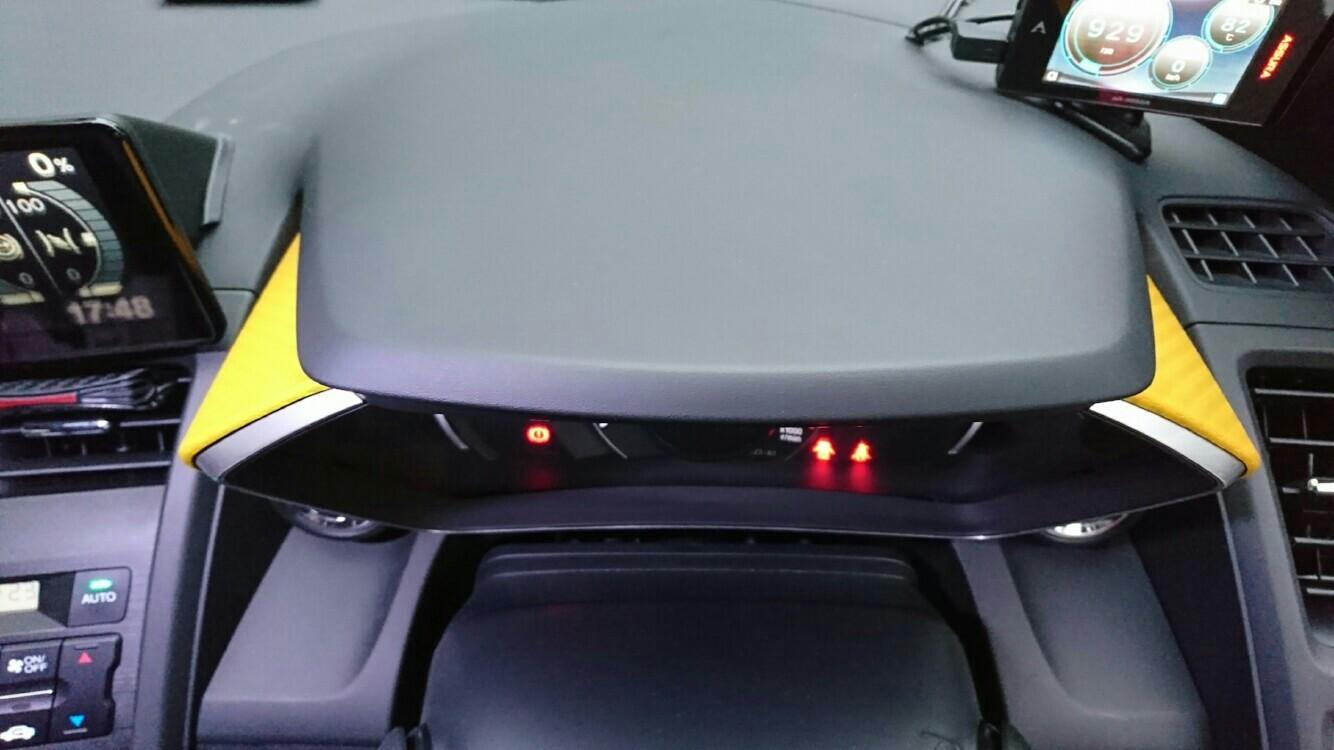 八千代工業 Yachiyo Styling Parts for Honda S660 インテリア スタイリングparts