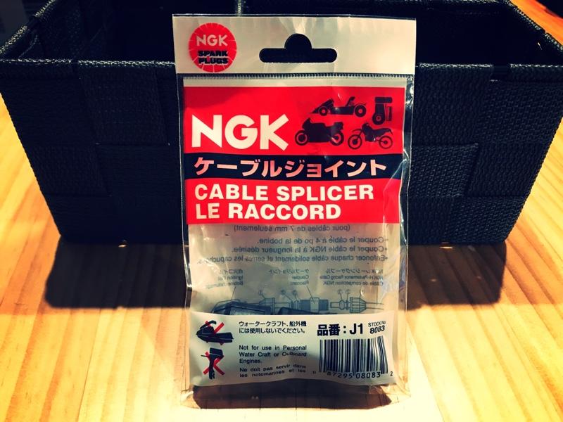 NGKスパークプラグ / 日本特殊陶業 ケーブルジョイント