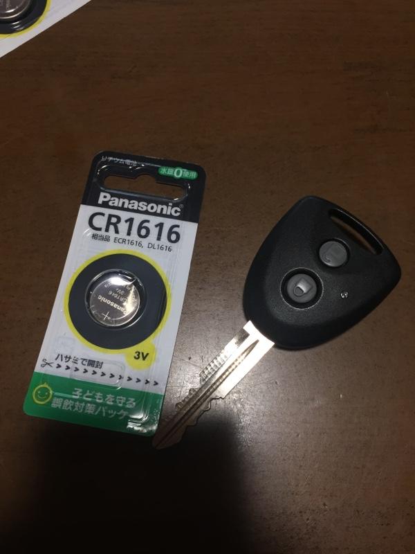 Panasonic リチウム電池 / CR1616