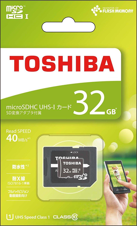 TOSHIBA  microSDHCカード 32GB Class10 UHS-I対応