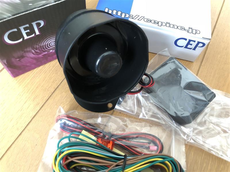 CEP / コムエンタープライズ サウンドアンサーバックキット Ver6.0