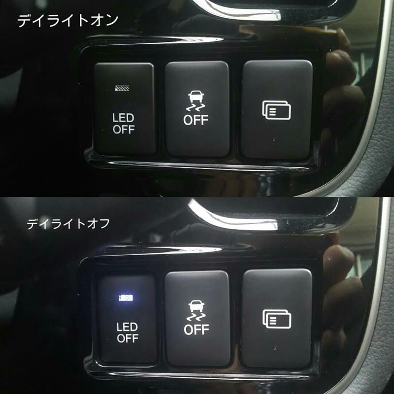 不明 LEDデイライト用スイッチ