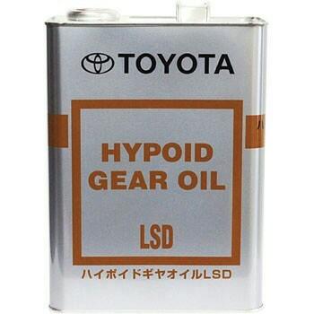 トヨタ(純正) ハイポイドギヤオイルLSD