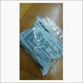 BRIDGESTONE AX-WHEEL LOCK ロックナット&ラグナットセット(袋ナット)