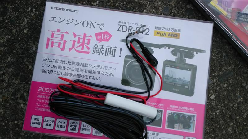 COMTEC ZR-01 直接配線コード