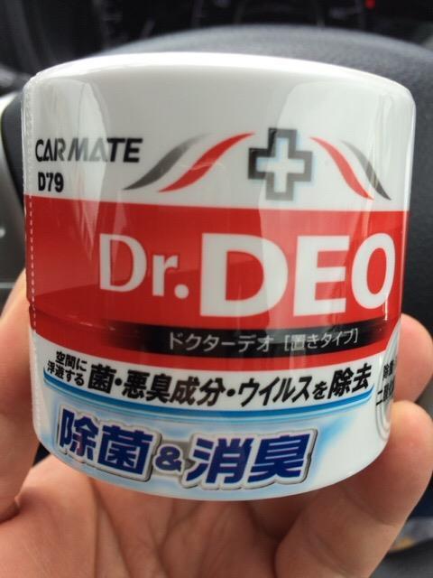 CAR MATE / カーメイト Dr.DEO ドクターデオ 置きタイプ 無香 / D79