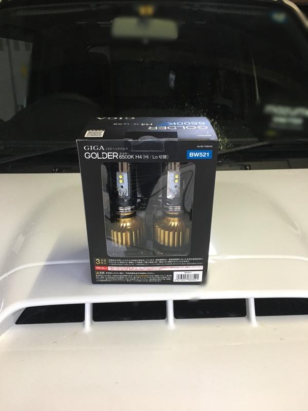 CAR MATE / カーメイト GIGA LEDヘッドライトバルブGOLDER6500K H4 BW521