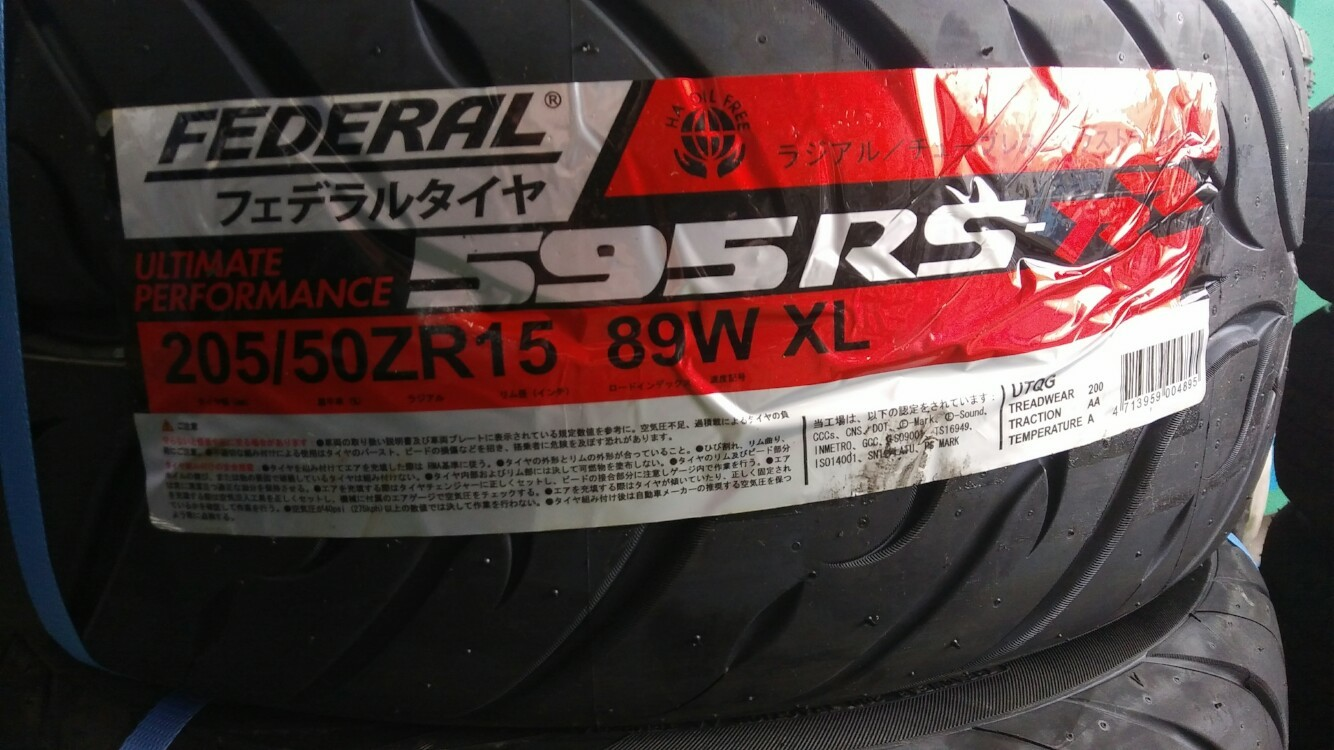 FEDERAL 595RS-RR 205/50ZR15