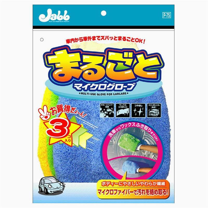 PRO STAFF Jabb(洗車) まるごとマイクログローブ
