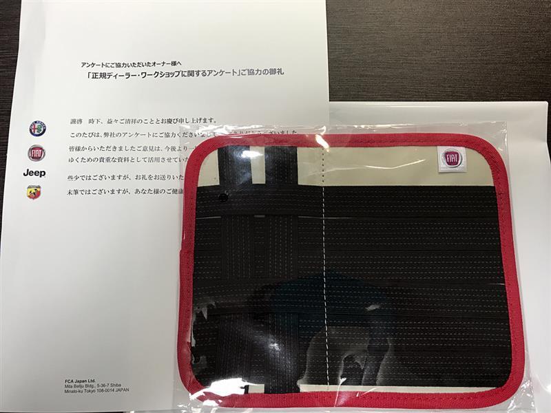 フィアット(純正) オリジナルインナーボード
