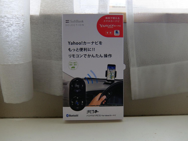 SoftBank ナビうま ハンドルリモコン for Yahoo!カーナビ