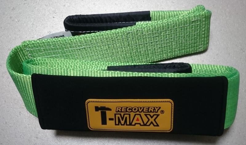 T-MAX ツリートランクプロテクター