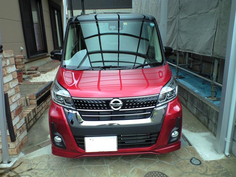 日産(純正) DAYZ ROOX Highway STAR G turbo