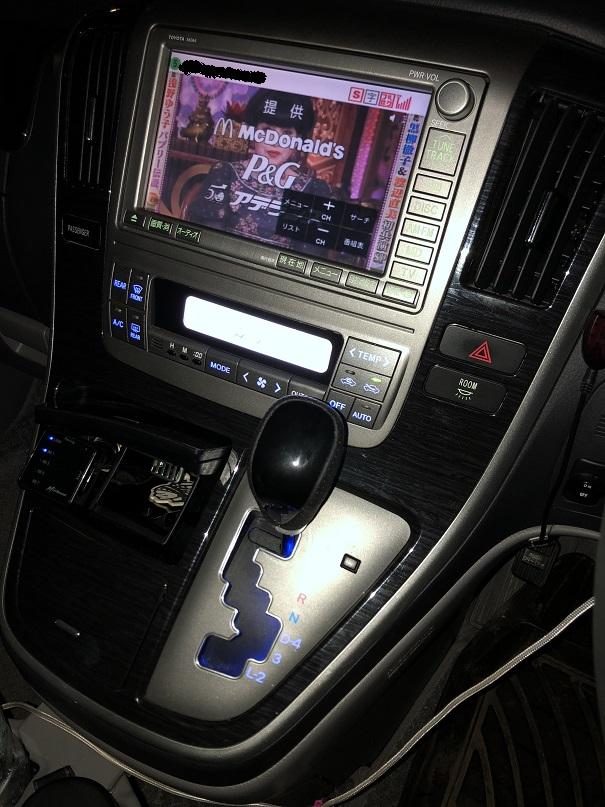 メーカー・ブランド不明 10系後期 エアコン球をSMD(LED)に ブルーに!