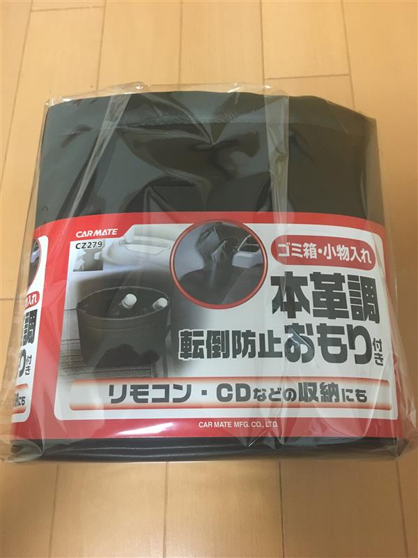 CAR MATE / カーメイト おもり付本革調スリムダスト / CZ279