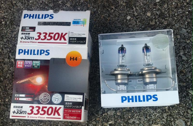 フィリップス エクストリームビジョンH4 ハロゲンバルブ