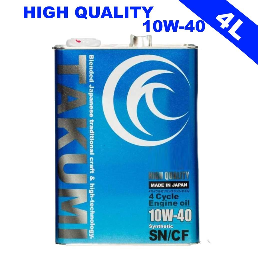 TAKUMIモーターオイル/AKTジャパン HIGH QUALITY 10W-40