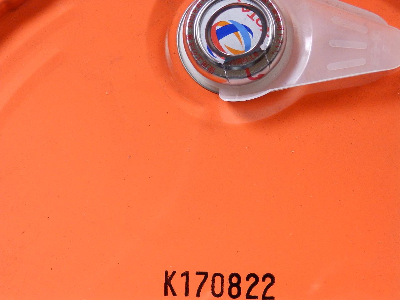TOTAL QUARTZ 9000 FUTURE SMX 5W-30