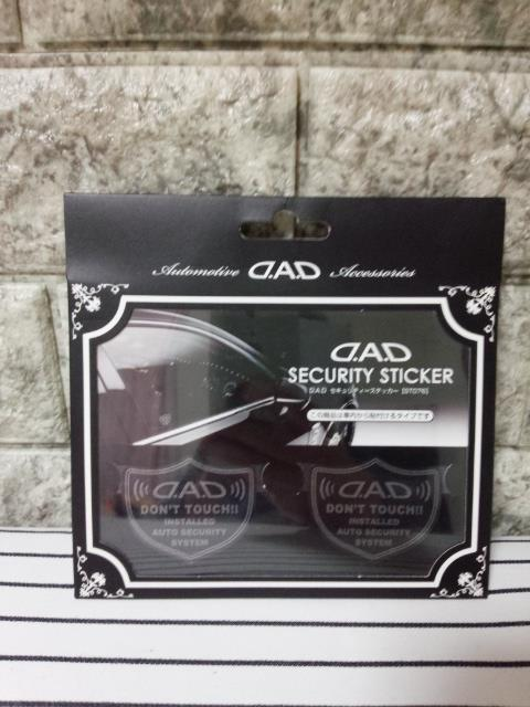 D.A.D / GARSON  セキュリティーステッカー シルバー