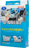 Data System TV-KIT / NTV400P