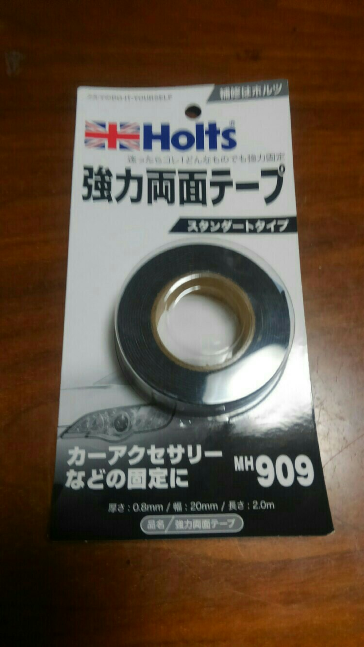 Holts / 武蔵ホルト 強力両面テープ