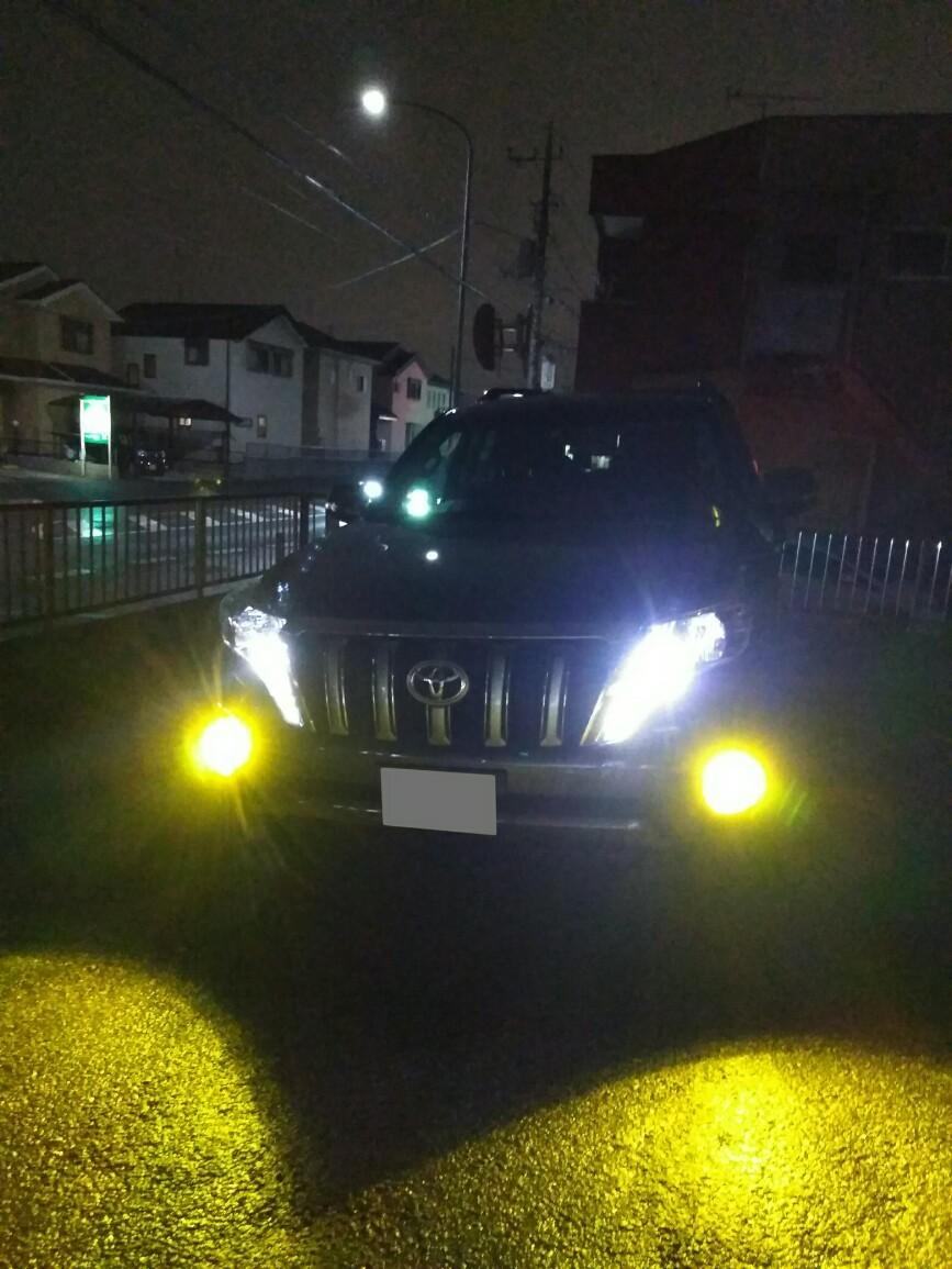 ピカキュウ トヨタ ランドクルーザープラド[TRJ/GRJ150系 後期] 凌駕-RYOGA- L4800 LED フォグランプキット イエロー 3000k(H8/H11/H16兼用)