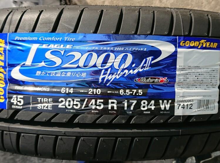 GOODYEAR EAGLE LS2000 HybridⅡ 205/45R17