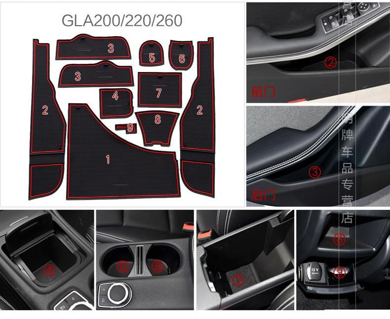 メーカー・ブランド不明 car styling anti slip mat gate slot pad door mats for 2013-15 Benz GLA 220 260 Interior Door Cup dec