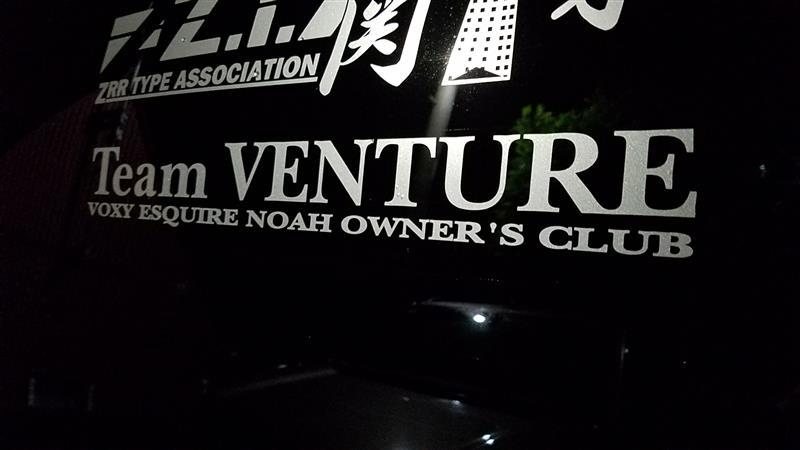 Team VENTURE チームステッカー