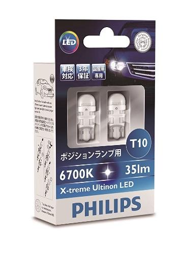 PHILIPS X-treme Ultinon LED T10 6700K