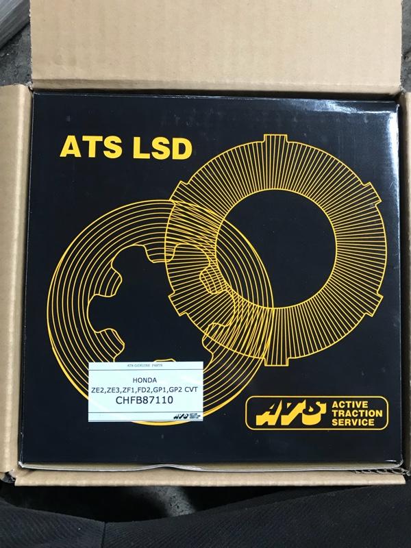 ATS カーボンLSD 1.5WAY