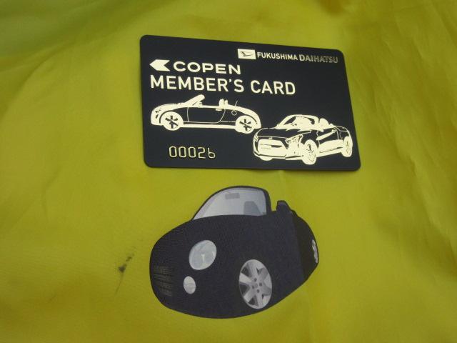 ダイハツ(純正)、というか・・オリジナルカード メンバーズカード