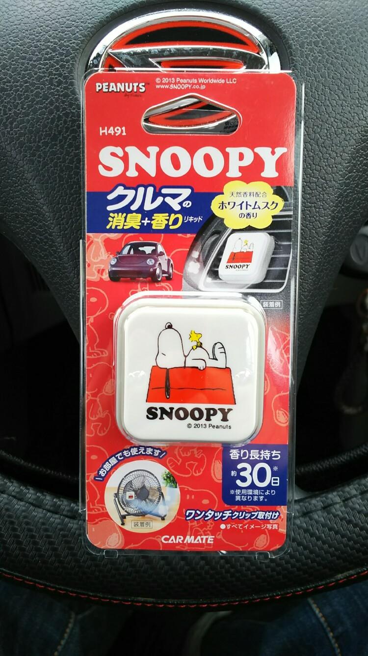 CAR MATE / カーメイト SNOOPYエアコン用芳香剤 ホワイトムスク/ H491
