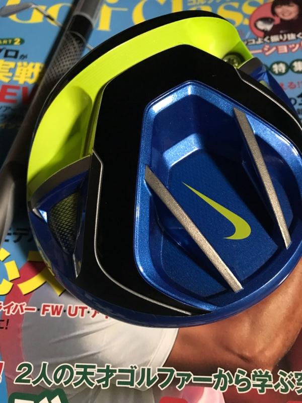 株式会社ナイキジャパン VAPOR FLY PRO ドライバー 2016