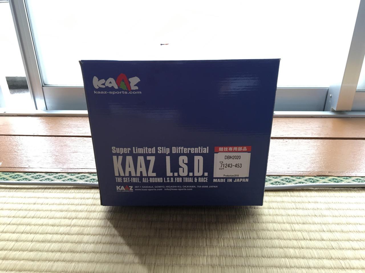 KAAZ LSD 1.5WAY