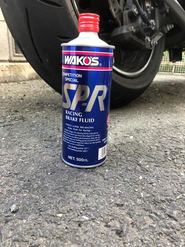 WAKO'S SP-R / スーパープロレーシング