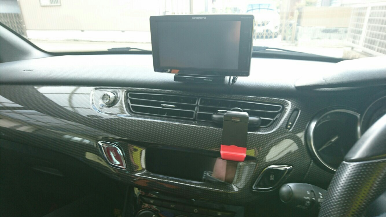 ビジョンネット ULTRA FINE CD CAR MOUNT