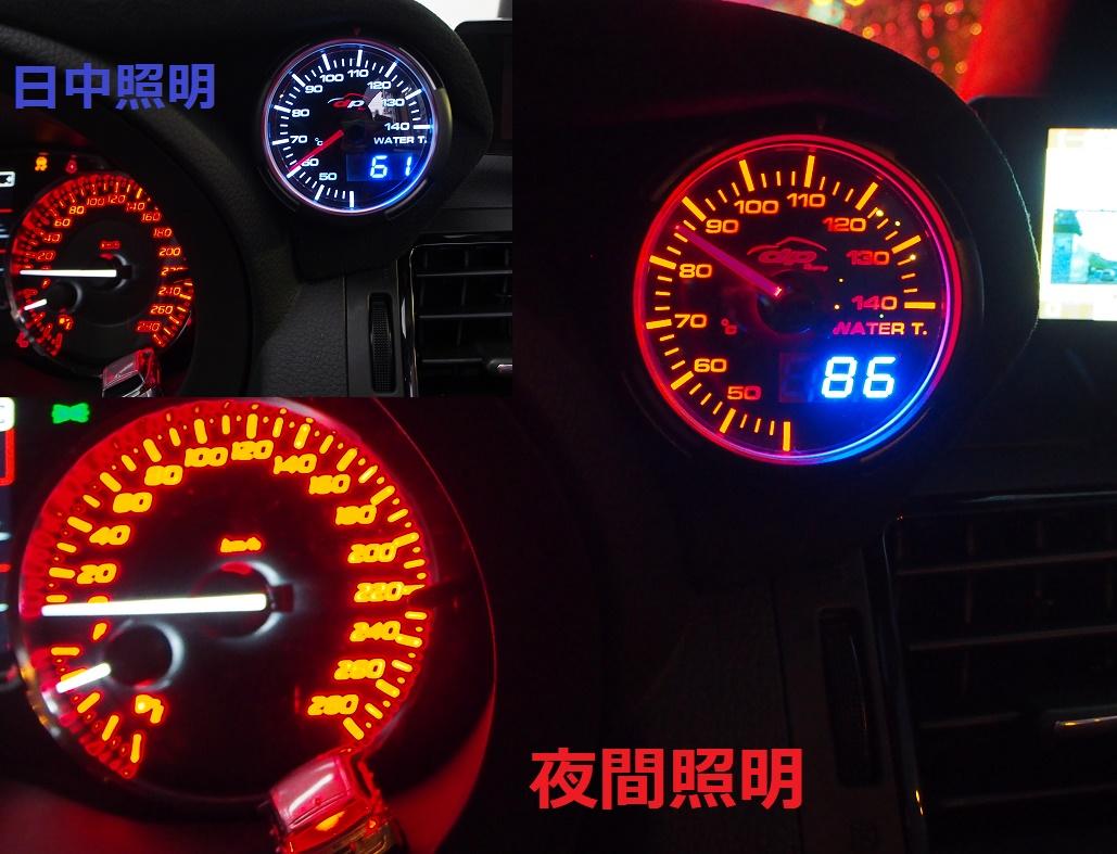DEPO RACING DUAL WAシリーズ 水温計