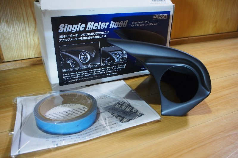 ZERO SPORTS シングルメーターフード マットグレー塗装モデル