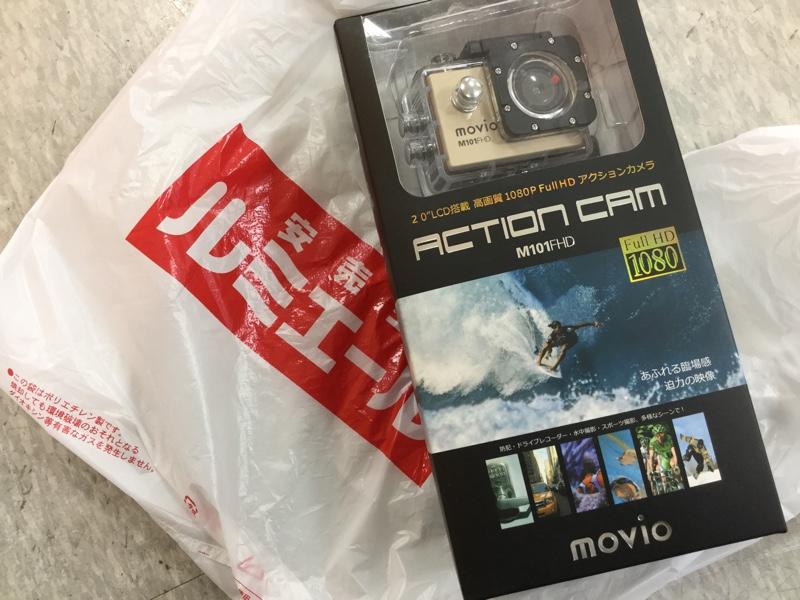 ナガオカ Movio 2.0LCD搭載高画質1080P Full HDアクションカメラ