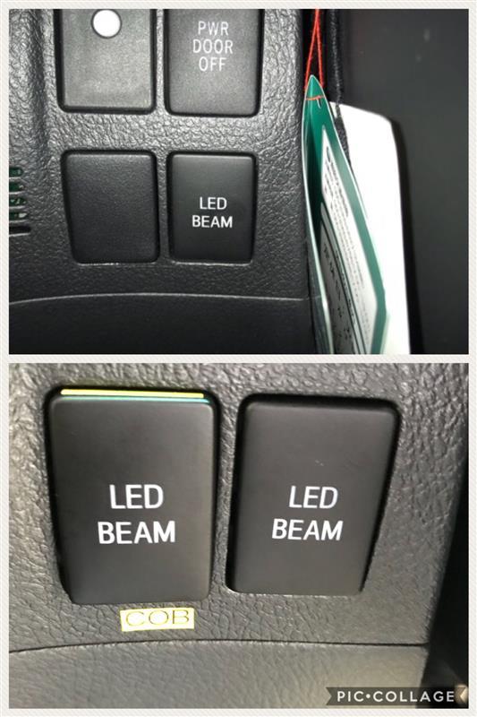 トヨタ(純正) LEDビームスイッチ