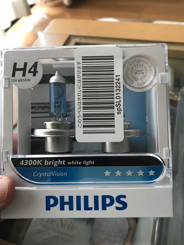 PHILIPS PHILIPS [ フィリップス ] ハロゲンバルブ [ クリスタルヴィジョン ] 4300K [ H4 ] 12V60/55W [ 品番 ] 12342CVS2