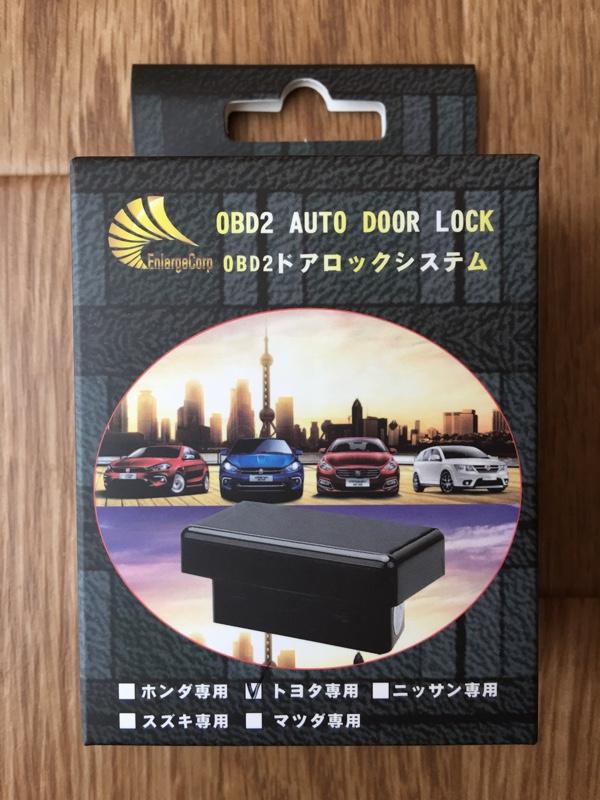 エンラージ商事 OBD2 切り替え機能付き 車速ドアロック&バックハザード 5機能搭載